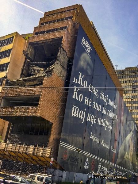 Bombed building from 1992 War, Belgrade, Serbia