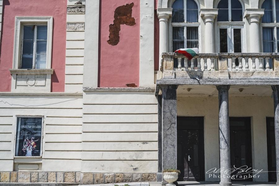 Vidin Bulgaria