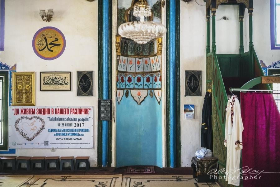 Vidin Bulgaria, Mosque