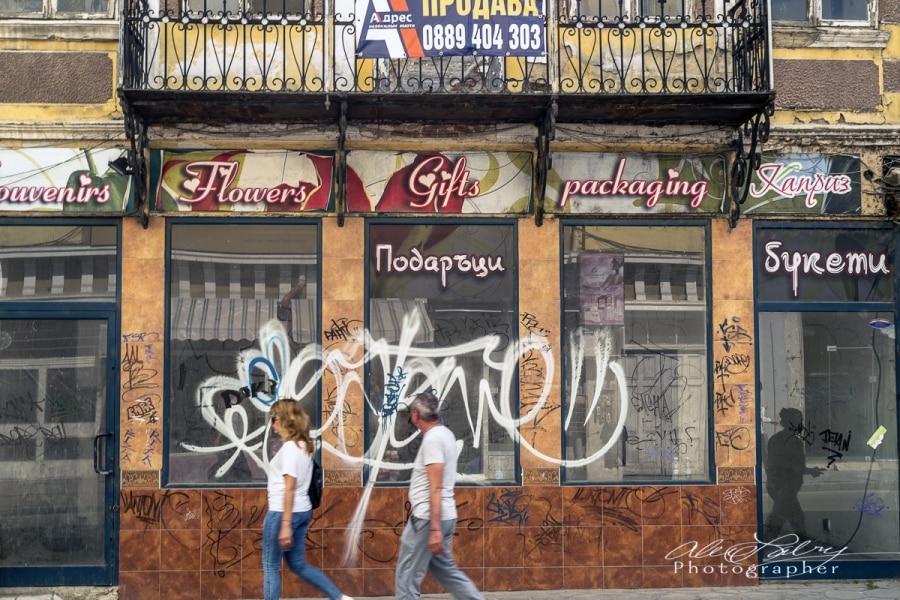 Street Scene, Arbanasi, Bulgaria