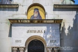 Vidin Bulgaria, Greek Orthodox Church